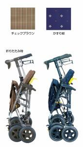 歩行車 シンフォニープラス80(大) 島製作所
