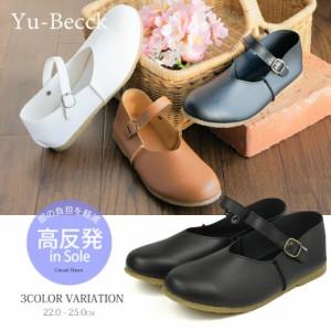 【送料無料】Yu-Becck かかとが踏める 2way やわらか 軽量 ストラップ カジュアルシューズ レディース パンプ yu-becck-4573
