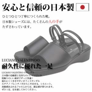 日本製 LUCIANO VALENTINO ITALY コンフォートミュール レディース ミセス 靴 サンダル 美脚 歩きやすい 109-6095