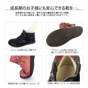 b2578be01f415  送料無料 レインブーツ キッズ 女の子 ショート レインブーツ 軽量 ショート 長靴 ジュニア 24cm ショートブーツ 小さいサイズ 黒 ブ