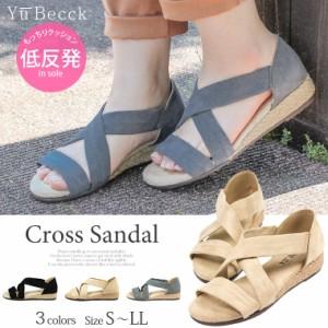 【送料無料】Yu-Becck もっちりクッション 軽量 ストレッチ ストラップ サンダル レディース 歩きやすい ウェッ yu-becck-5421