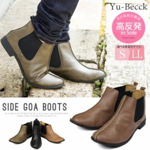 【送料無料】Yu-Becck サイドゴア ブーツ レディース ショート 歩きやすい ローヒール カジュアル ブーツ ぺたん yu-becck-4961