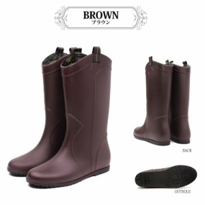 Mon Frere 完全防水 ウエスタン レインブーツ レディース ロング 軽量 おしゃれ 長靴 シークレットインソール lb8128