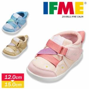 イフミー 子供靴 ベビー スニーカー イフミー 女の子 軽量 キッズ スニーカー ベビーシューズ 12cm 女の子 ファーストシューズ 反射板 運