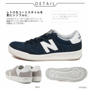 【送料無料】new balance ニューバランス レディース スニーカー メンズ ランニングシューズ 白 通学 ユニセックス CT300 nb-crt300