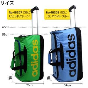 7704de50cf adidas アディダス クライス 大寸 (65cm/50L) 46258 3WAYボストンバッグ ボストンキャリーバッグ キャスター付き