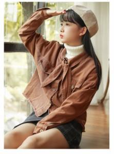カジュアル 襟リボン 裾ダメージ加工 個性派アイテム ショート