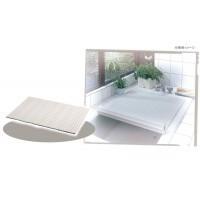 パール金属 HB-662 シンプルピュア シャッター式風呂ふたM10 70×100cm(アイボリー)