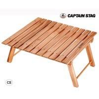 CAPTAIN STAG CSクラシックス FDパークテーブル(60) UP-1007