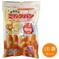 【代引き不可】カネ増製菓 低脂肪乳ミルクパン 95g×10袋セット