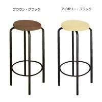 【代引き不可】ルネセイコウ セレナ カウンタースツール 日本製 完成品 SRN-200