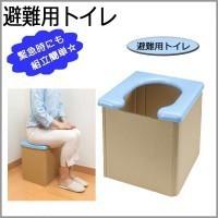 サンコー 避難用トイレ BL(ブルー) R-58