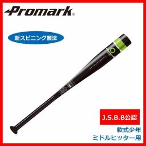 Promark プロマーク J.S.B.B公認 金属製バット 軟式少年 コルク入り ミドルヒッター用 ブ