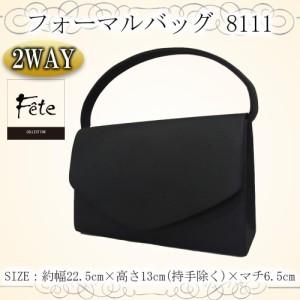 優美社産業 Feteコレクション フォーマルバッグ 2WAY 8111
