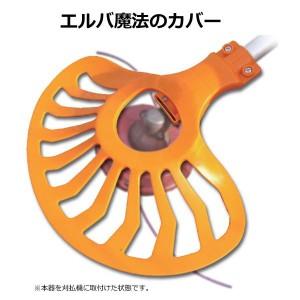 SANYO METAL エルバ魔法のカバー NO.0854
