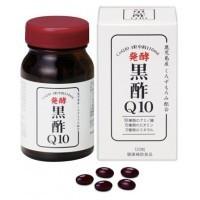 緑応科学 発酵 黒酢Q10 57g(476mg×120粒)