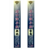 【代引き不可】カセン和紙工業 厚口障子紙 94cm×3.6m 5本セット