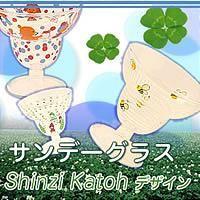 Shinzi Katoh(シンジカトウ) サンデーグラス