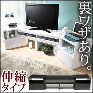 背面収納スライドTVボード ロビン 伸縮スイングタイプ テレビ台 コーナー ローボード