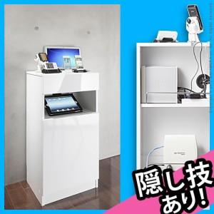 電話台 FAX台 ルーター収納 キャビネット 鏡面 ホワイト CONVEI SMART 幅40cm