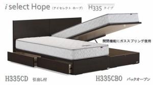 ★限定特価!東京ベッド・フレーム・ホープ引出タイプ#H335FD-SD