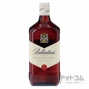 【酒 ドリンク 】バランタイン ファイネスト 1750ml(0146)