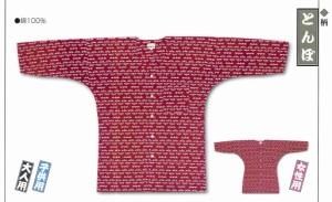 【江戸一 祭り】 鯉口シャツ 柄 とんぼ 大人用 大