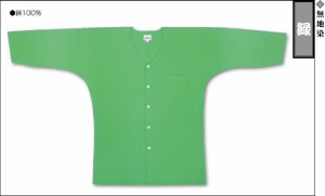 【江戸一 祭り】 鯉口シャツ 無地染 緑(グリーン) 大人用 特大
