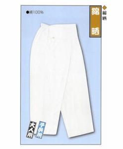 【江戸一 祭り】ゴムズボン 綿 晒 晒し(白) 子供用 2号