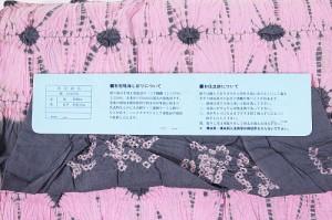 【呉服屋】【訳あり/女物 絞り浴衣 反物】うす紫×白 未仕立て品 有松鳴海しぼり 生地 上品 女浴衣 ゆかた 有松絞