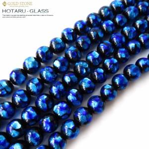 卸販売 ホタルガラス一連 ビーズ10mm 長さ40cm とんぼ石 沖縄で大人気のお土産アイテム typeA