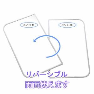 サイズオーダー Ag銀イオン 風呂ふた (奥行き71〜75×幅116〜120センチ)(2枚割) 抗菌・防カビ・防臭!パネルタイプのお