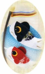 子供の日 『幟旗鯉のぼり』端午の節句飾り・五月人形・鯉のぼり 手作りちりめん細工