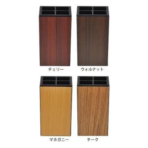 日本製 WOODY ウッディ 角型 歯ブラシスタンド 黒 送料無料 後払い可