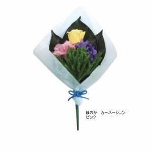 プリザーブドフラワー(仏花) ほのか カーネーション ピンク C20420