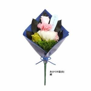 プリザーブドフラワー(仏花) あかり 大菊(白) 紺 C21083