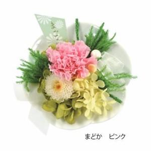 プリザーブドフラワー(仏花) お供えアレンジメント まどか ピンク C21420