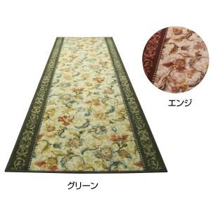 オリエンタル更紗 廊下敷き 廊下マット 65×180cm