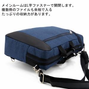 ビジネスバッグ メンズ 3way リュック ショルダー ハンドバッグ 軽量 A4 3way 通勤 通学 多収納 walt(ウォルト)