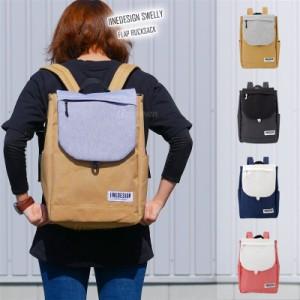 レディースバッグ リュック a4 大容量 シンプル おしゃれ かわいい かぶせリュック