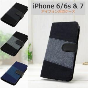iPhone7/8 手帳ケース iphone6/6s 対応ケース おしゃれ ブランド オシャレ ナイロン iphoneケース