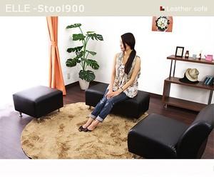 【数量限定お得な専用カバー付き。】ベンチタイプロングスツールブラック 900サイズスツールブラック(背もたれなし)/ 木製sofa