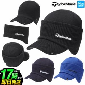 テーラーメイド ゴルフ TaylorMade KY577 ウィンターニットキャップ&イヤーカバー WINTER KNIT CAP (メンズ)
