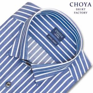 CHOYA SHIRT FACTORY 日清紡アポロコット COOL CONSCIOUS長袖 ワイシ【CFD450-455】