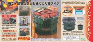 キャプテンスタッグ(CAPTAIN STAG) バーベキュー BBQ用 七輪 炭焼き