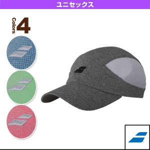 Babolat Adults Unisex Sports Tennis Visor Cap Hat One Size Tennis & Racquet Sports