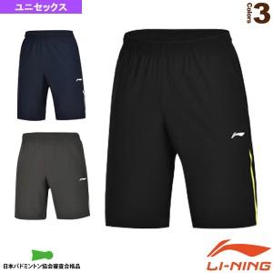 [リーニン ]中国ナショナルチーム ゲームパンツ/ユニセックス(AKSM117)