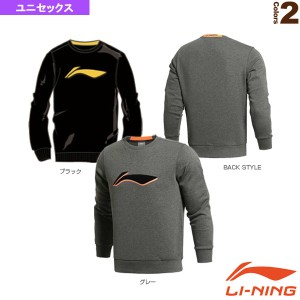 8c254cf45cd52 [リーニン テニス・バドミントン ウェア(メンズ/ユニ)]トレーナー/ユニセックス