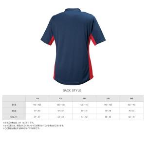 [ミズノ サッカー ウェア(メンズ/ユニ)]フィールドシャツ/ジュニア(P2MA8400)