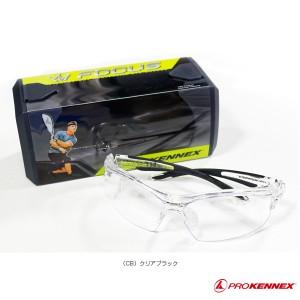 """KM Focus Eyeguard/KMフォーカス アイガード/イエローレンズ・ソフトケース・ヘッドバンド付き(AEG102)"""